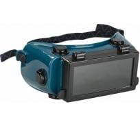 Защитные панорамные очки газосварщика STAYER PROFESSIONAL 1107_z01