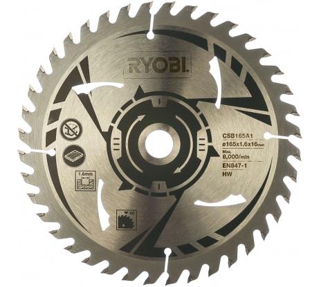 Фото пильного диска для R18CS Ryobi CSB165A1