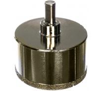 Коронка алмазная по керамике и кафелю с центрирующим сверлом (68 мм) TRIO-DIAMOND 400068
