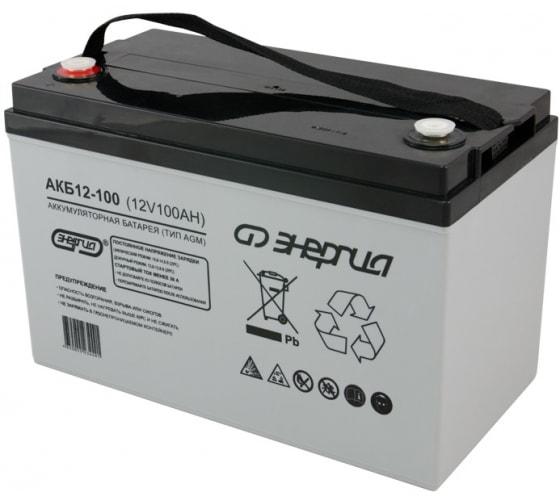 Купить аккумулятор энергия акб 12-100 е0201-0017 в Тюмени - цены, отзывы, характеристики, доставка, гарантия, инструкция