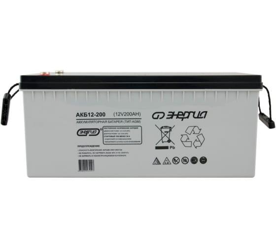 Купить аккумулятор энергия акб 12-200 е0201-0018 в Тюмени - цены, отзывы, характеристики, доставка, гарантия, инструкция