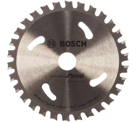 Фото пильного диска Bosch ST SL H 2608644225 136x20-30