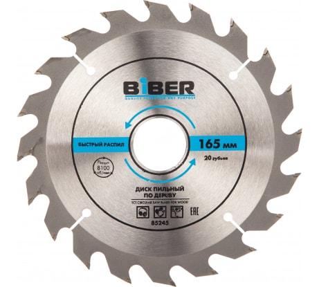 Фото пильного диска Biber 165х30-20-16 z20, быстрый рез 85245 тов-123357