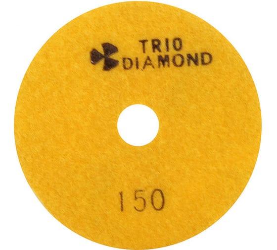 Круг алмазный гибкий шлифовальный Черепашка 100 № 150 Trio-Diamond 340150 в Новороссийске купить по низкой цене: отзывы, характеристики, фото, инструкция