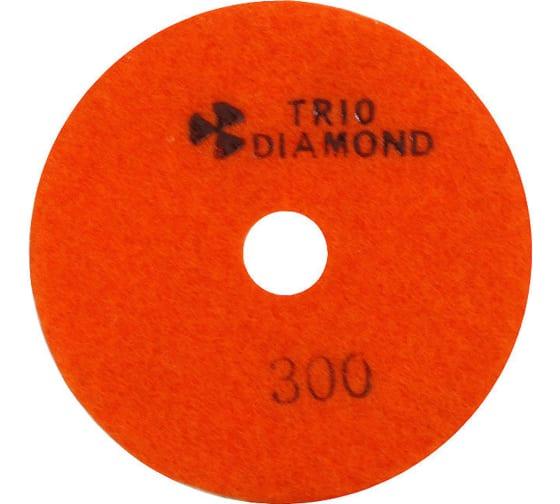 Круг алмазный гибкий шлифовальный Черепашка 100 № 300 Trio-Diamond 340300 в Воронеже - купить, цены, отзывы, характеристики, фото, инструкция