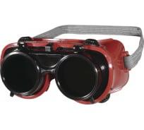 Очки сварщика Delta Plus TOBA3T5