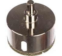 Коронка алмазная с центрирующим сверлом по керамограниту и керамике 70 мм HAGWERT 576270