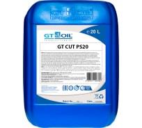 СОЖ полусинтетическая, концентрат, эмульсия GT CUT PS 20 20 л GT OIL 4607071023769
