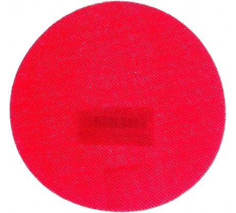Подложка под шлифовальные круги 150 мм для комбинированного шлифовального станка JSG-64 JET SK150 - цена, отзывы, характеристики, фото - купить в Москве и РФ