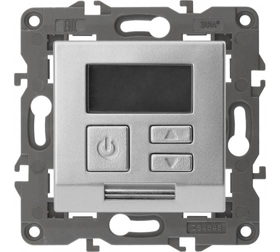 Купить терморегулятор эра 14-4111-03 универс. 230в-imax16а, ip20, elegance, алюминий б0034377 в Ижевске - цены, отзывы, характеристики, доставка, гарантия, инструкция