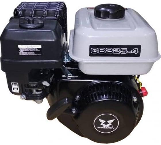 Двигатель бензиновый ZS GB 225-4 (7.5 л.с.) Zongshen 1T90QW253 в Нижнем Новгороде - купить, цены, отзывы, характеристики, фото, инструкция