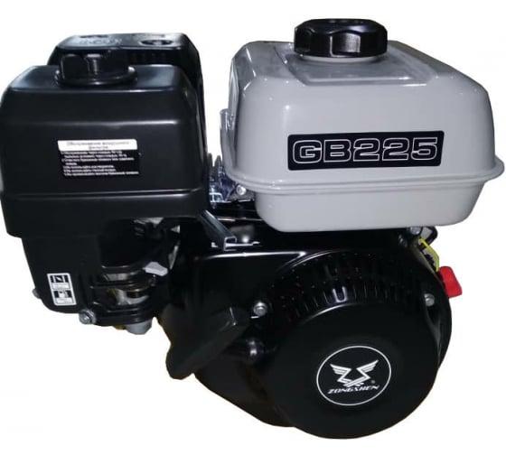 Двигатель бензиновый ZS GB 225 S-тип (7.5 л.с.) Zongshen 1T90QW252 в Нижнем Новгороде - купить, цены, отзывы, характеристики, фото, инструкция