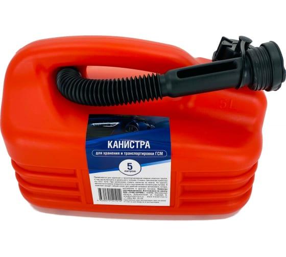 Пластиковая канистра 5 л Трио-сервис 00000001436 в Санкт-Петербурге купить по низкой цене: отзывы, характеристики, фото, инструкция