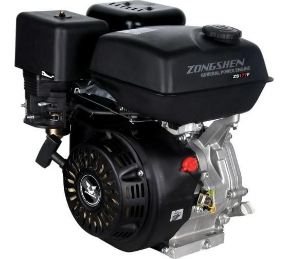 Двигатель бензиновый ZS 177 F Q-тип Zongshen 1T90QW774 в Нижнем Новгороде - купить, цены, отзывы, характеристики, фото, инструкция