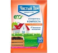 Ускоритель компоста 50 гр Чистый дом 47-0025