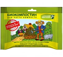 Биоактиватор Компостин 45 г Счастливый дачник БК-45