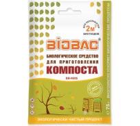 Средство биологическое для приготовления компоста 75 гр BIOBAC BB-K005