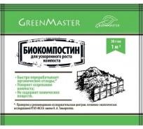 Биоактиватор для компоста 30 гр GreenMaster GM БА 30к