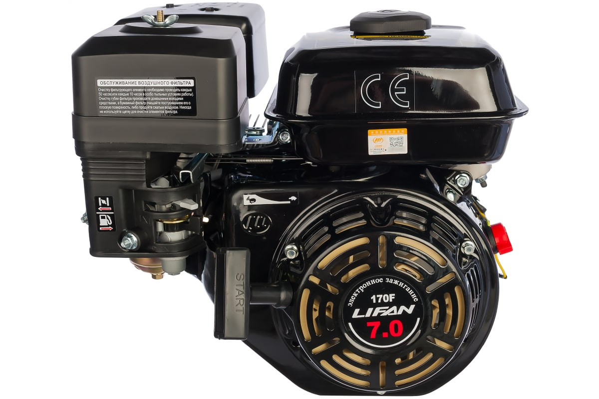 Фото бензинового двигателя LIFAN 170F 7 л.с.