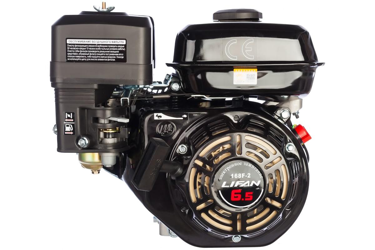 Фото бензинового двигателя LIFAN 168F-2 6,5 л.с.