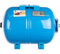 Мембранный бак для водоснабжения (горизонтальный) WAO 50 Wester0140970
