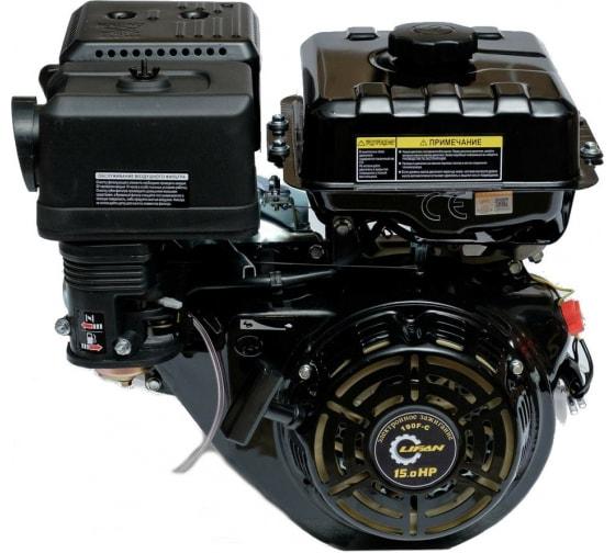 Двигатель LIFAN 190F-C Pro D25, 7А 00-00001055 - цена, отзывы, характеристики, фото - купить в Москве и РФ