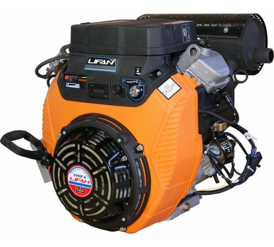 Двигатель бензиновый 29 л.с., горизонтальный вал 25 мм Lifan 2V80F-2A - цена, отзывы, характеристики, фото - купить в Москве и РФ