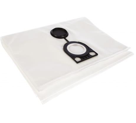 Фото пылесборников для пылесоса GAS Bosch 5 2.605.411.167