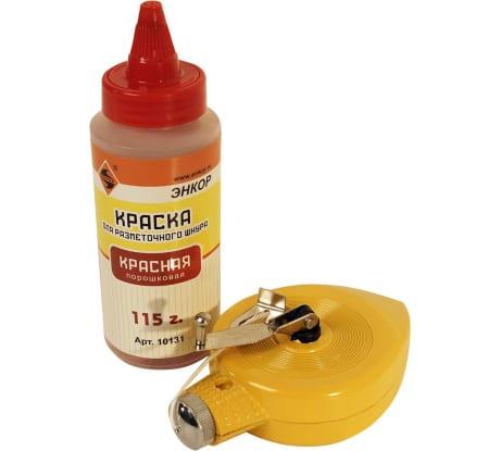 Купить разметочный набор (краска красная) энкор 10126 в Калуге - низкие цены, отзывы, быстрая доставка, гарантия