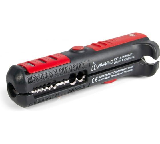 Инструмент для снятия изоляции КВТ WS-20 Вольтмастер 77668 в Перми - купить, цены, отзывы, характеристики, фото, инструкция