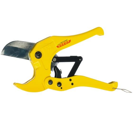 Купить ножницы для пластиковых труб 42 1/10/50 энкор 9630 в Рязани - цены, отзывы, характеристики, доставка, гарантия, инструкция