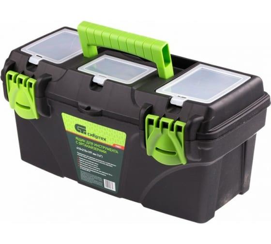 """Ящик для инструментов 16"""", с органайзерами СИБРТЕХ 90807 в Новосибирске купить по низкой цене: отзывы, характеристики, фото, инструкция"""