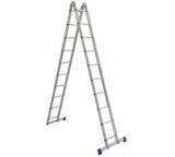 Алюминиевая профессиональная двухсекционная шарнирная лестница Алюмет Серия Т2 Т 209