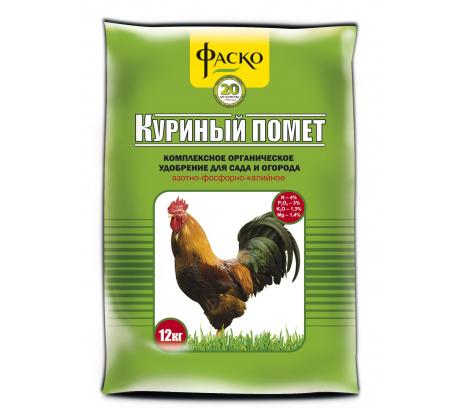 Сухое органическое гранулированное удобрение Фаско Куриный помет 12 кг Уд0101ФАС14 - цена, отзывы, характеристики, фото - купить в Москве и РФ