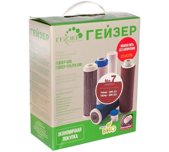 Комплект картриджей №7 к фильтрам для воды Гейзер-БИО 321 и 322 (для жесткой воды) Гейзер 50035 в Перми - купить, цены, отзывы, характеристики, фото, инструкция
