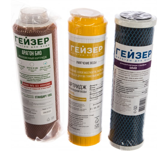 Купить комплект картриджей №8 к фильтрам гейзер-био 331 и 332 (для сверхжесткой воды) гейзер 50036 в Рязани - цены, отзывы, характеристики, доставка, гарантия, инструкция