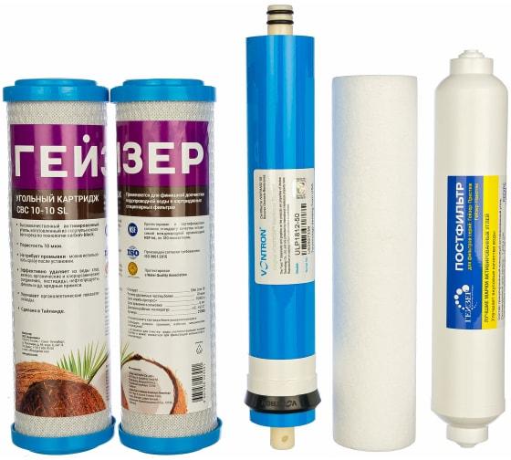 Комплект сменных элементов RO1 Гейзер 50090 в Туле - цены, отзывы, доставка, гарантия, скидки