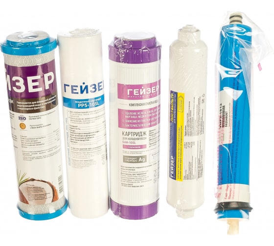 Комплект сменных элементов N1 Гейзер 50089 в Туле - цены, отзывы, доставка, гарантия, скидки