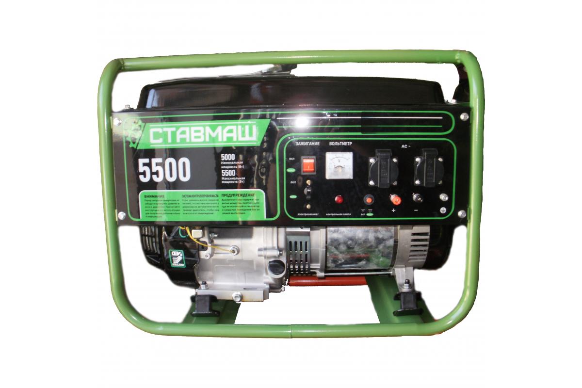 Бензиновый генератор Ставмаш 5500 Гп02962