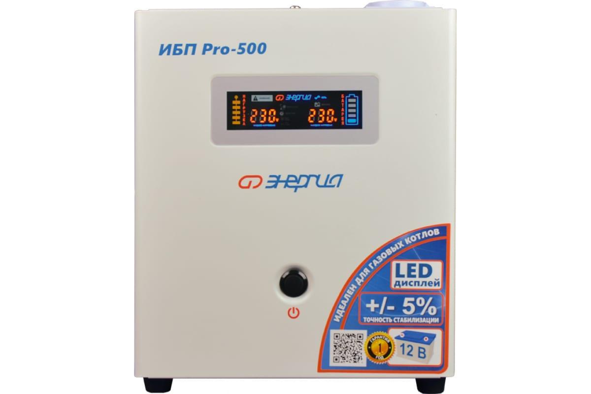 Фото ИБП Энергия Pro- 500 12 В Е0201-0027