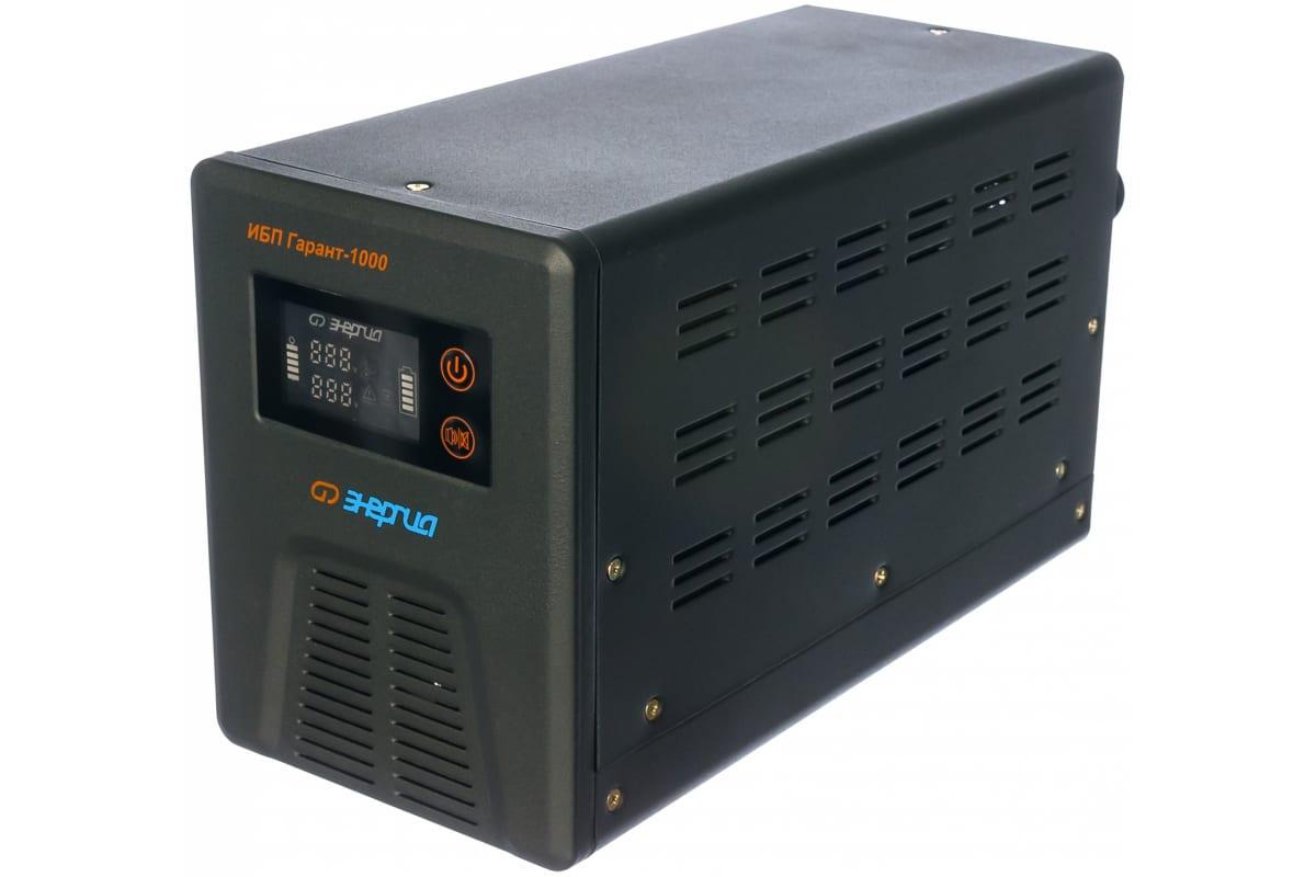 Фото ИБП Энергия Гарант-1000 12В 1000 ВА Е0201-0040