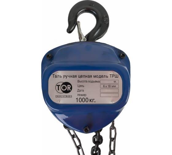 Ручная шестеренная таль TOR ТРШ (C) 1ТХ3М 101131 в Туле - цены, отзывы, доставка, гарантия, скидки