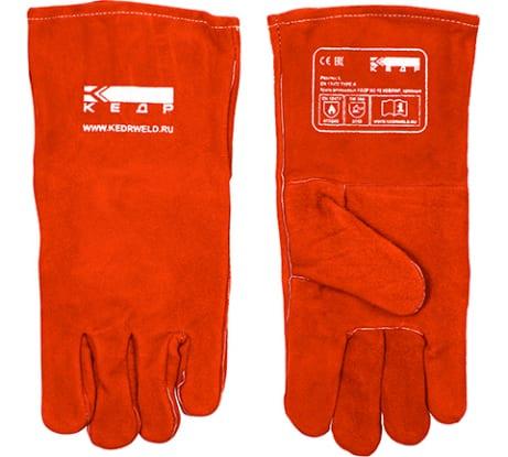 Купить спилковые краги кедр кс-12 кевлар красные 8005387 в Тольятти - цены, отзывы, характеристики, доставка, гарантия, инструкция