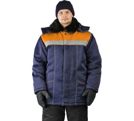 aa62b76234c8f Зимняя куртка URSUS УРАЛ темно-синяя/оранжевая, размер 48-50, рост ...