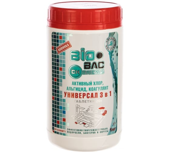 Средство БиоБак Универсал 3 в 1, таблетки 20 г BP-CH90MT1 1