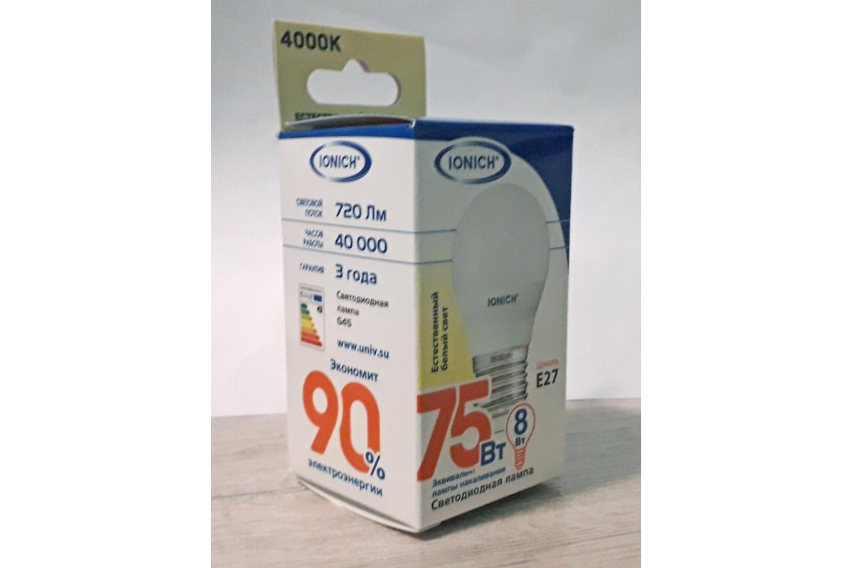 Светодиодная лампа IONICH декоративное освещение ILED-SMD2835-G45-8-720-230-4-E27 1320 1545