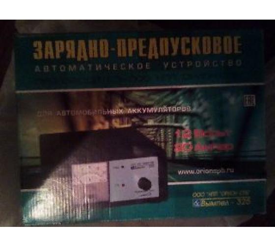 Зарядное устройство, 0-20А,12В Вымпел НПП Вымпел-325 2022 4